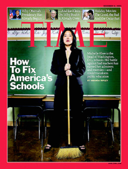 Cover of Time Magazine with the headline - How to Fix America's Schools