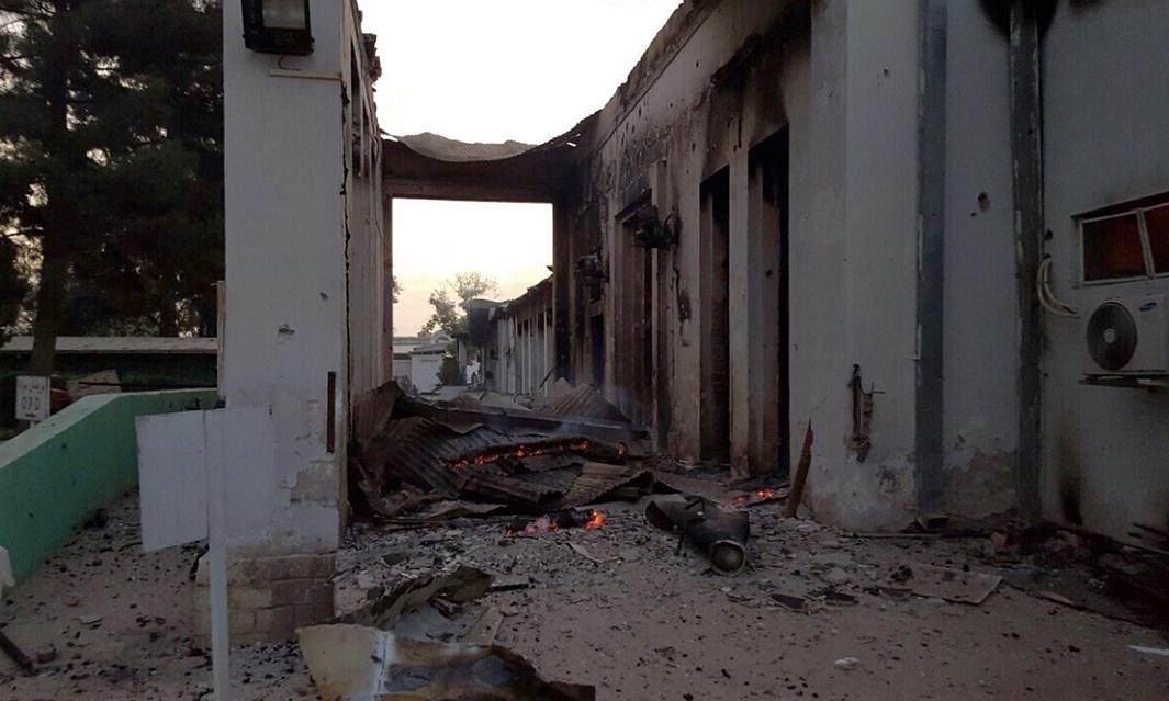 Kunduz hospital aftermath | FAIR