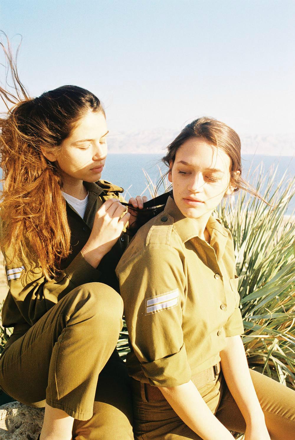Vice: Defiant Feminity of Israel's Female Soldiers