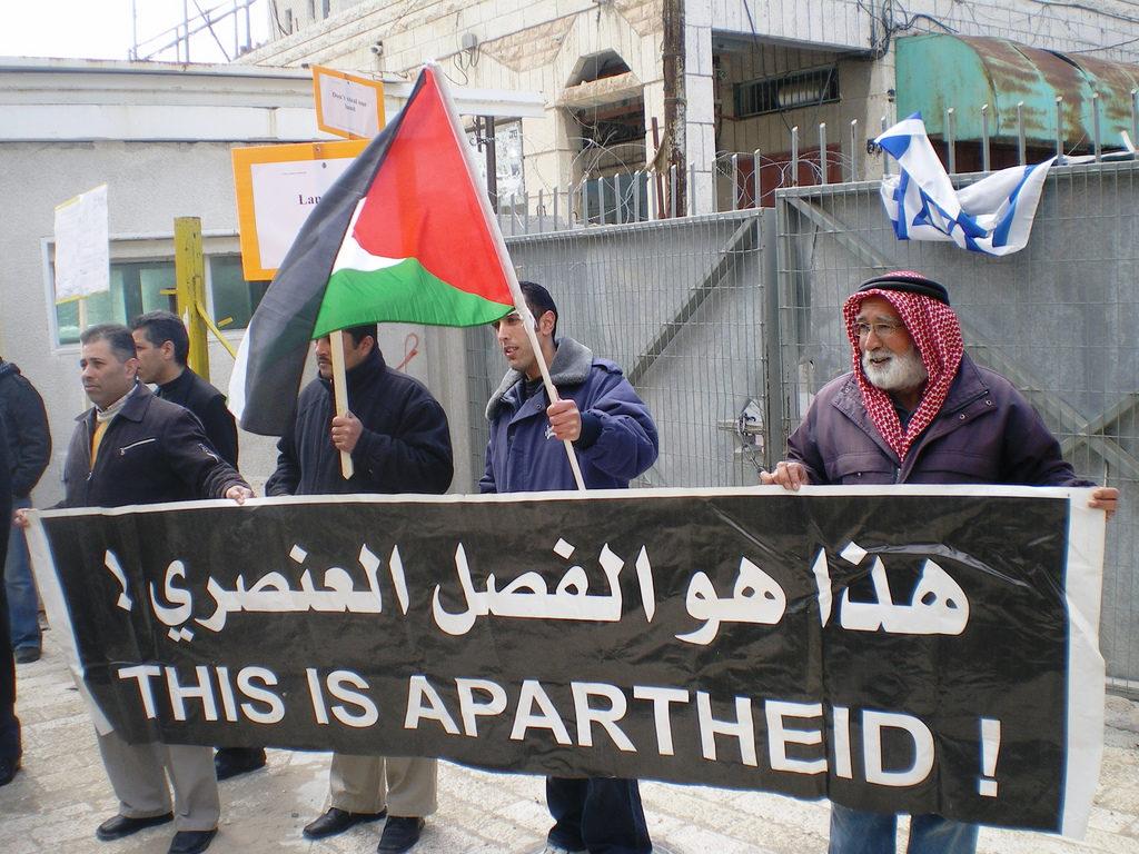 Demonstration against Israeli apartheid, Hebron (cc photo: ISM Palestine)