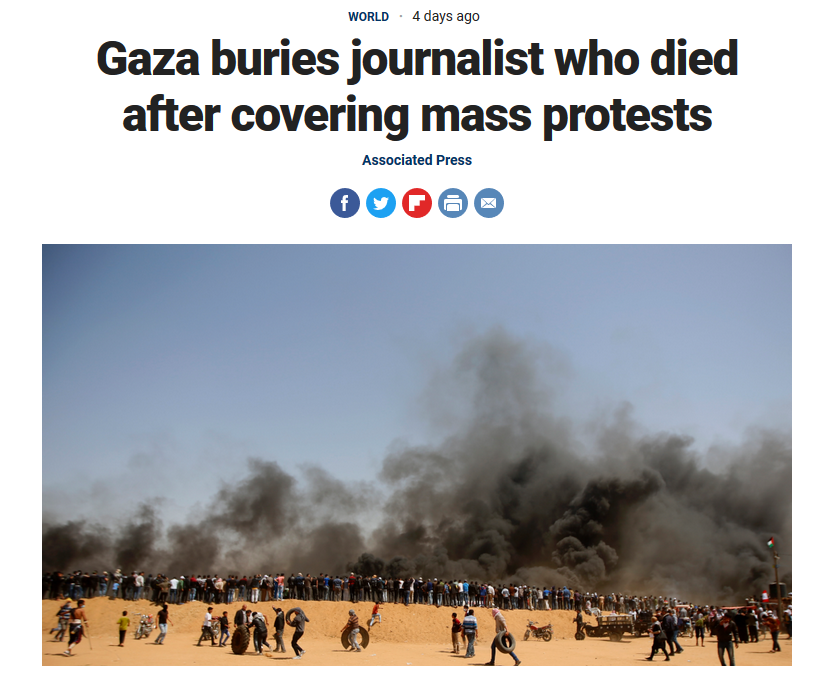 AP: Gaza buries journalist who died after covering mass protests