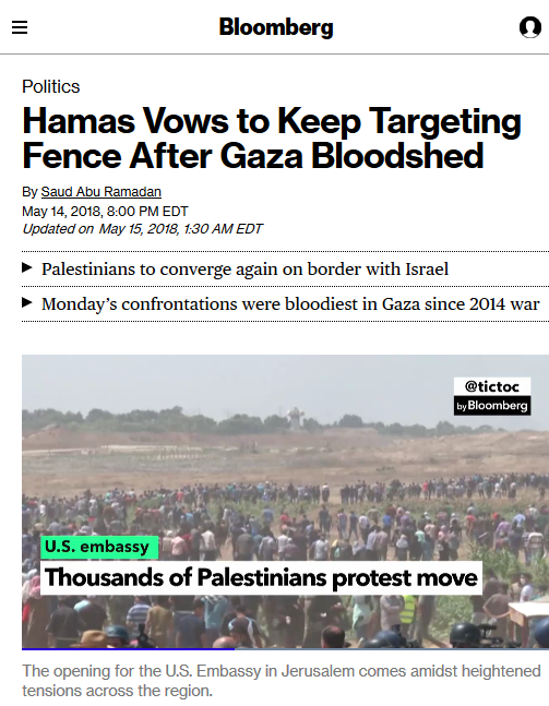 Bloomberg: Hamas Vows to Keep Targeting Fence After Gaza Bloodshed