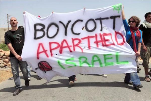Boycott Apartheid Israel