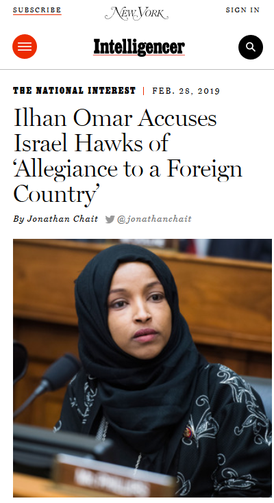 New York: Ilhan Omar Accuses Israel Hawks of 'Allegiance to a Foreign Country'