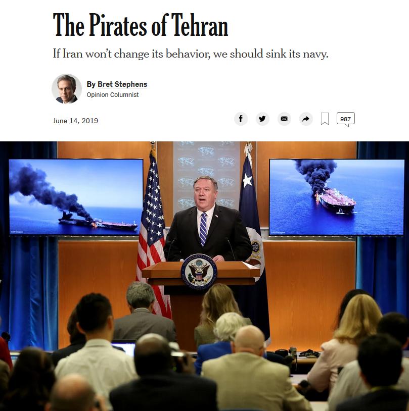 NYT: The Pirates of Tehran