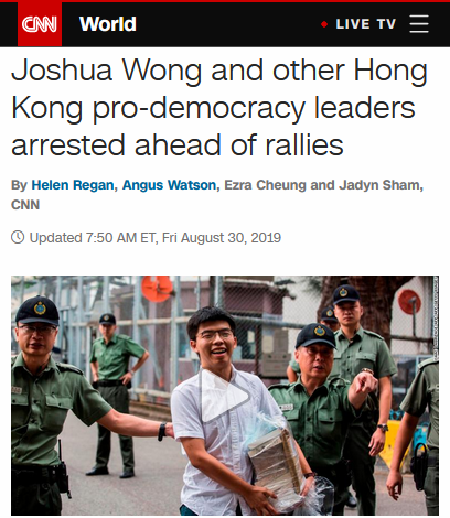 CNN: Joshua Wong and Other Hong Kong Pro-Democracy Leaders Arrested Ahead of Rallies