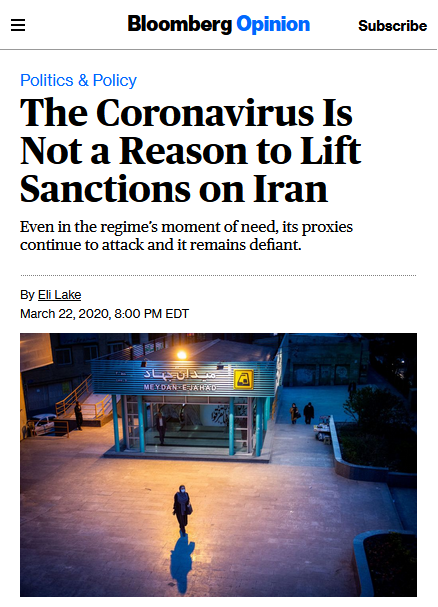 Bloomberg: The Coronavirus Is Not a Reason to Lift Sanctions on Iran