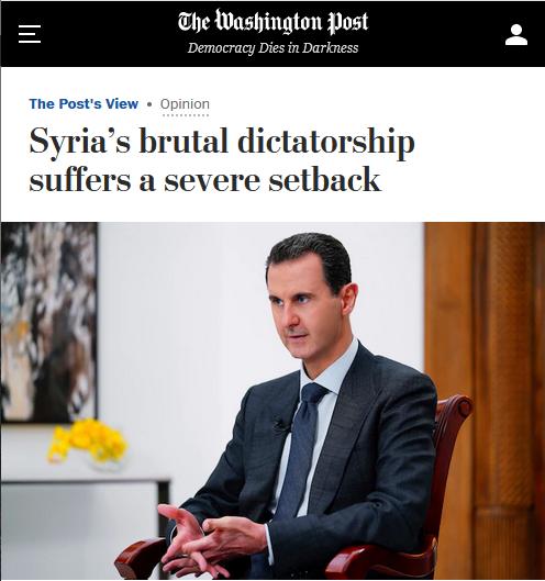 WaPo: Syria's brutal dictatorship suffers a severe setback