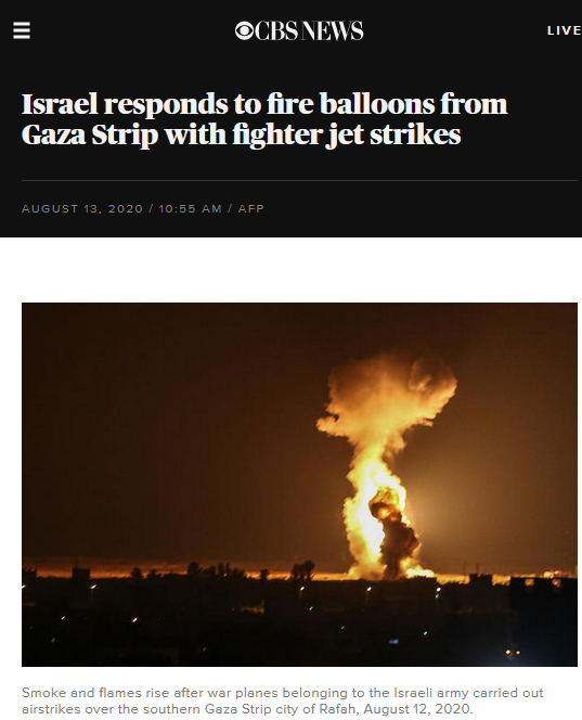 Israel responds to fire balloons from Gaza Strip with fighter jet strikes