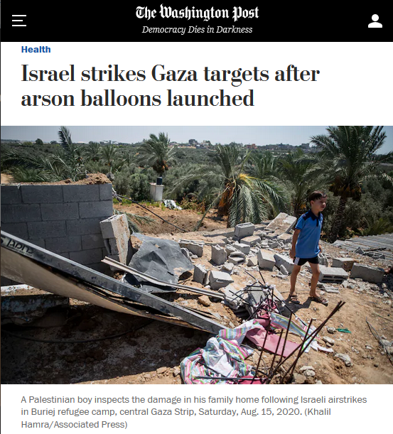 WaPo: Israel strikes Gaza targets after arson balloons launched