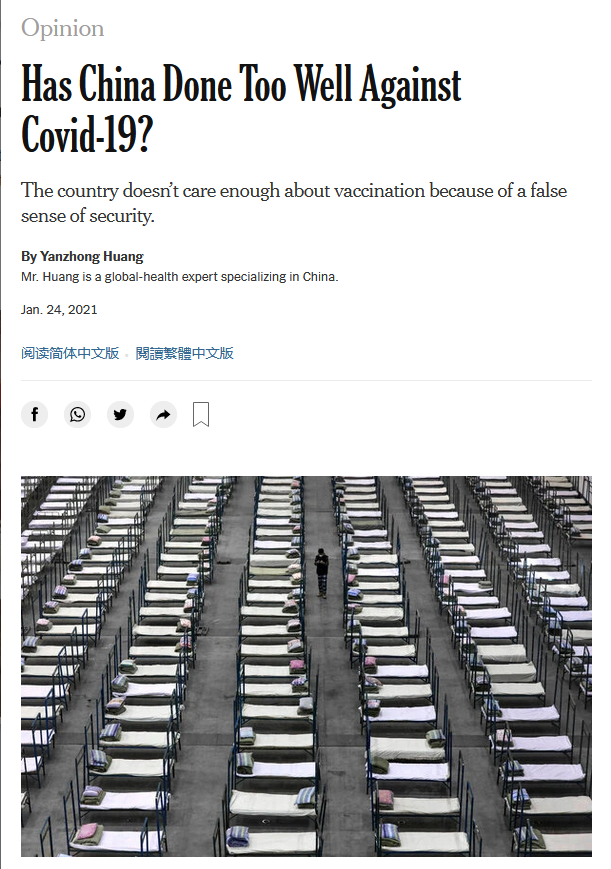NYT: Has China Done Too Well Against Covid-19?