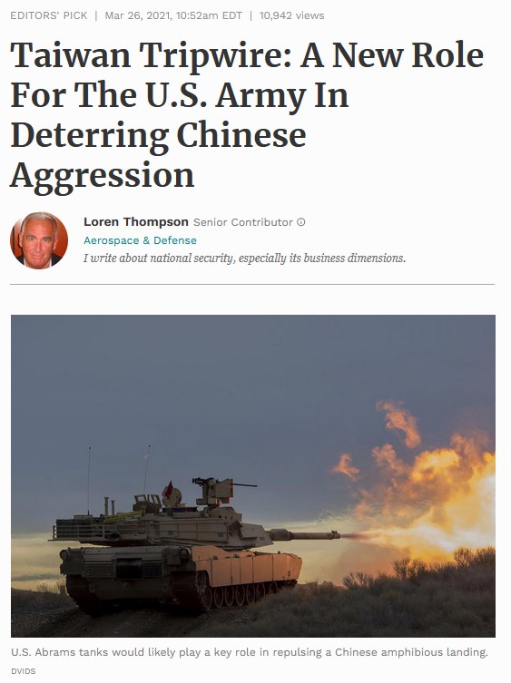 Forbes: Taiwan Tripwire: A New Role for the US Army in Deterring Chinese Aggression