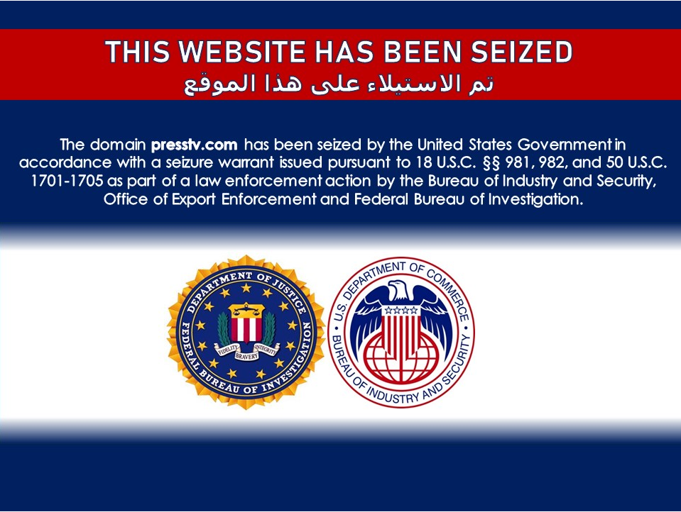 Press TV: This Website Has Been Seized